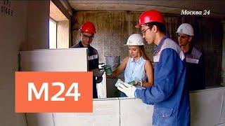 """""""Строительство в деталях"""": запуск новых станций Калининско-Солнцевской линии - Москва 24"""