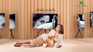 Elissa - Benheb El Hayat [Lyric Video - Track 16] (2020) / إليسا - بنحب الحياة