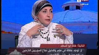 """بالفيديو.. """"أبو السعد"""": حتى لو وفرنا فرص عمل للشباب هيسافر لأوروبا ولازم نغير ثقافتنا"""