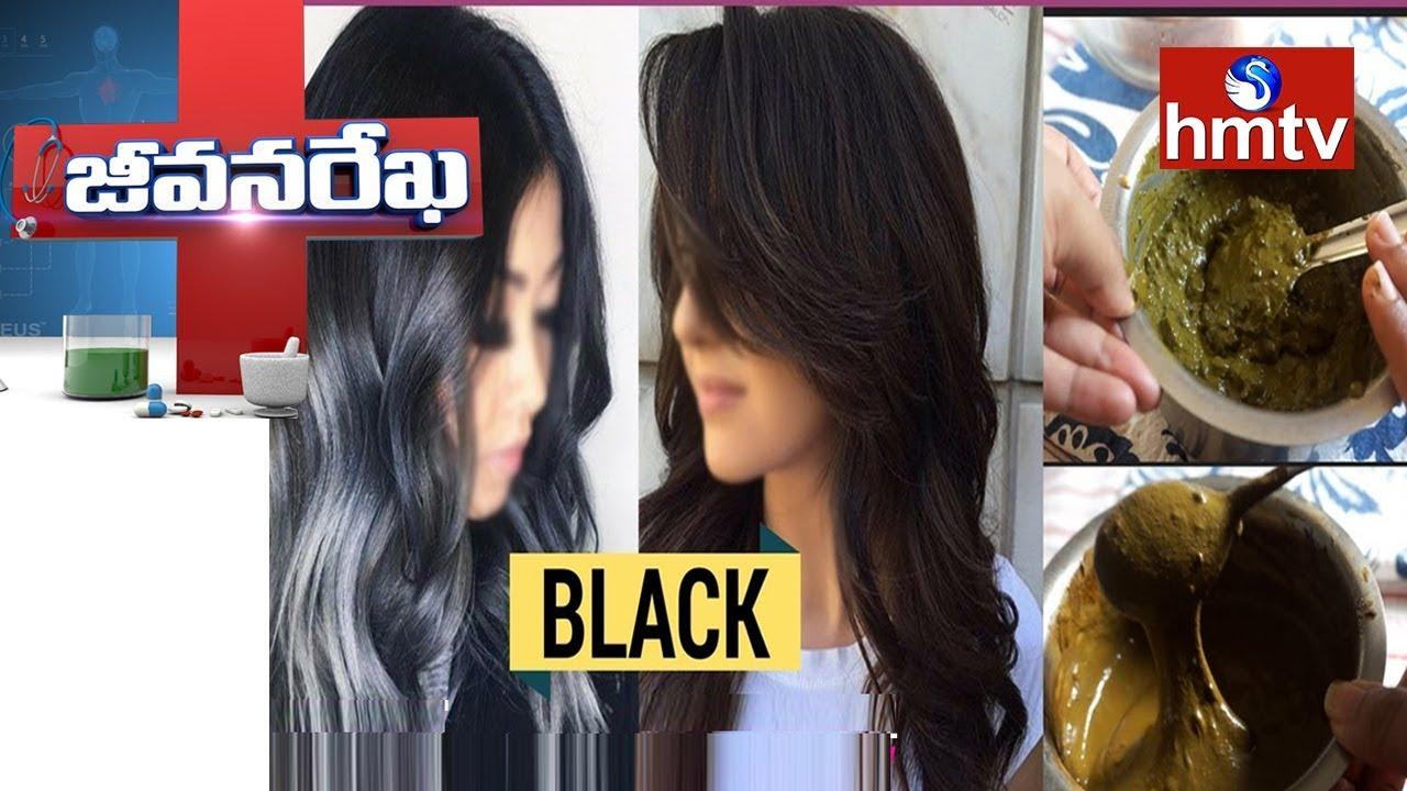 Anoo S Henna Expert For Natural Black Hair Anoo S Director