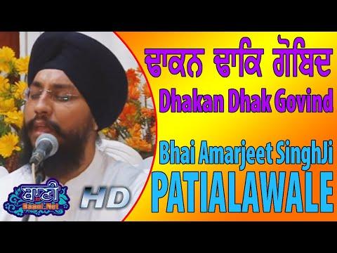 Dhakan-Dhak-Jeh-Kirtan-Tera-Bhai-Amarjeet-Singhji-Patiala-31-March-2019-Ambala