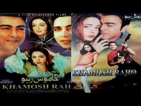 KHAMOSH RAHO (2011) - SHAAN & KINZA MALIK - OFFICIAL PAKISTANI MOVIE
