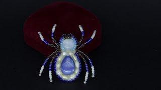 Подробный мастер класс по изготовлению броши паука с длинными ногами