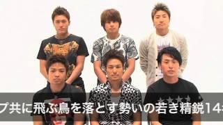 最新音楽ニュース、インタビューはMUSICSHELF(http://musicshelf.jp/)へ.