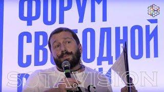 Чичваркин: TWIN TURBO по выводу денег из России