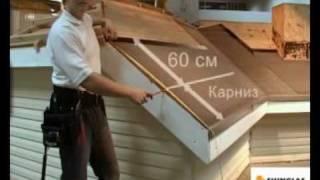 видео Советы по укладке черепицы Шинглас Кантри Аризона