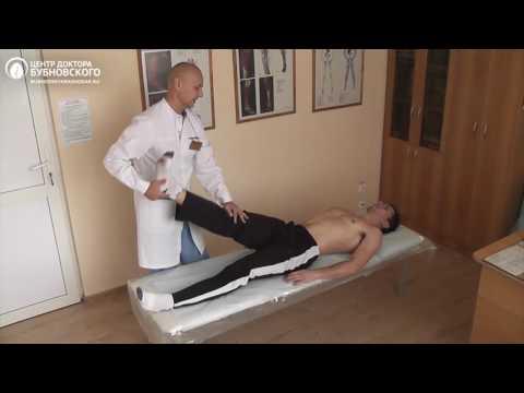 Препараты для восстановления суставов и хрящей