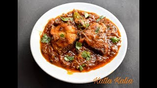 Video Fish Kalia | Most Famous Indian Fish Kalia Recipe | Bengali Style Rich Fish Recipe #322 download MP3, 3GP, MP4, WEBM, AVI, FLV April 2018
