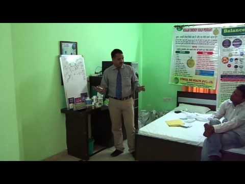 Ethical Bio Health Pvt  Ltd/DEHRADUN