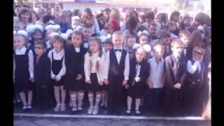Первые дни в школе . 1 класс 2016