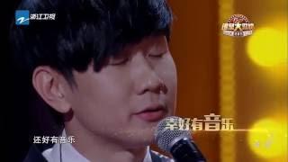 修煉愛情 林俊傑 JJ Lin 深情故事 Practice Love
