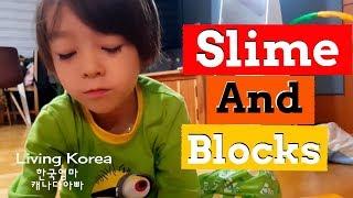 [[국제 가족,국제커플] Slime and Blocks play - 점액과 블록 놀이