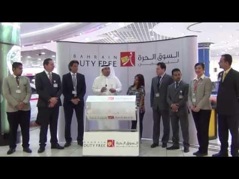 Bahrain Duty Free Car Raffle 287 - MASERATI GRANTURISMO SPORT 2014