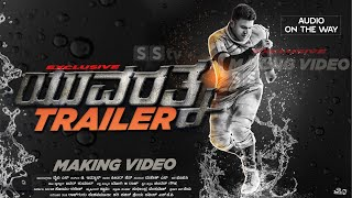 Yuvarathnaa Trailer making video | Puneeth Rajkumar | Santhosh Ananddram | Thaman S | Hombale Films