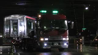 【4K】都営5500形中間車の陸送