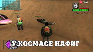 SAMP RP - ТАКТИКА ИГРЫ В КАЗИНО +30кк (КОСТИ)