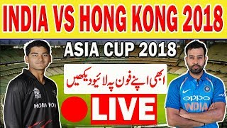 Asia Cup 2018 || India vs Hong Kong Live Streaming Match Cricket Online