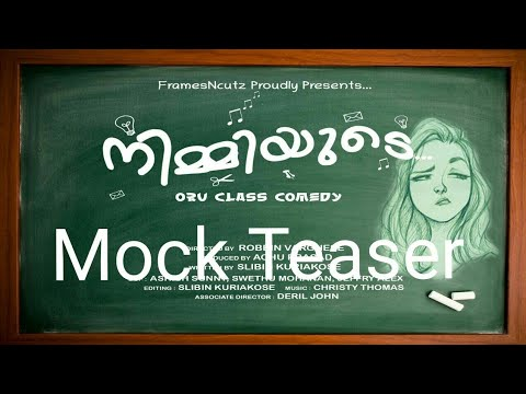 Nimmy: oru class comedy Malayalam short film MOCK TEASER  | ROBBIN VARGHESE | FRAMES N CUTZ