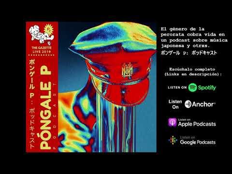 Ep17: The Gazette, análisis de LIVE TOUR18-19 THE NINTH – FINAL (Podcast)