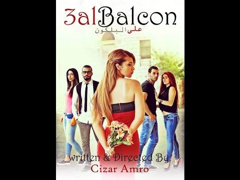 3al balcon ( Lebanese short movie )