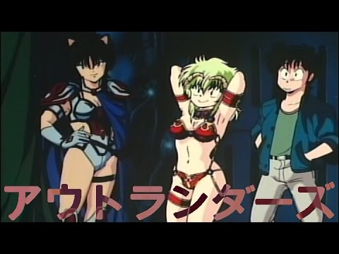 Outlanders ( アウトランダーズ ) OVA, full movie (1986), sub(en/ru)
