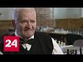 80 лет Борису Спасскому: чемпион мира вспоминает золотой век шахмат и Бобби Фишера