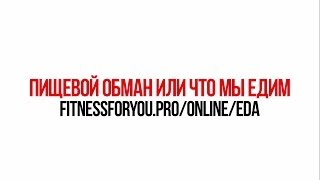 Зина Руденко. Онлайн курс
