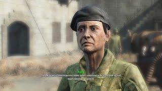 Fallout 4 Прохождение 44 Старые пушки.