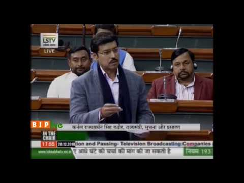 Col. Rajyavardhan Singh Rathore's reply on Television Broadcasting Companies (Regulation) Bill,2015