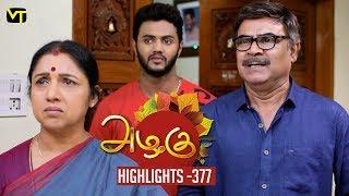 Azhagu - Tamil Serial | அழகு | Episode 377 | Highlights | Sun TV Serials | Revathy | Vision Time