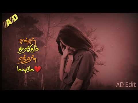 Kangal Thirakkum Endhan Maname💞Romeo Juliet💞 Tamil Whatsapp Status 💞AD Edit 💘