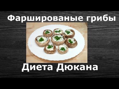 Диетические блюда на Новый год. Праздничные рецепты