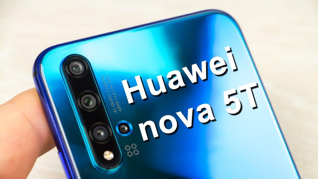 Выбери меня! Обзор смартфона Huawei nova 5T. Новинка от Хуавей в дофлагманской серии - нова 5Т