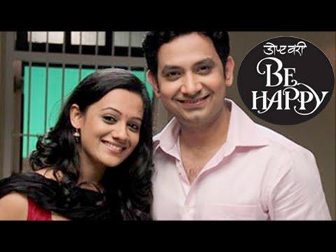 Don't Worry Be Happy | Spruha Joshi Umesh Kamat New ... Spruha Joshi And Umesh Kamat