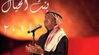 محمد عبده بنت الخيال