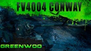 FV4004 Conway. Универсальный солдат. Гайд.