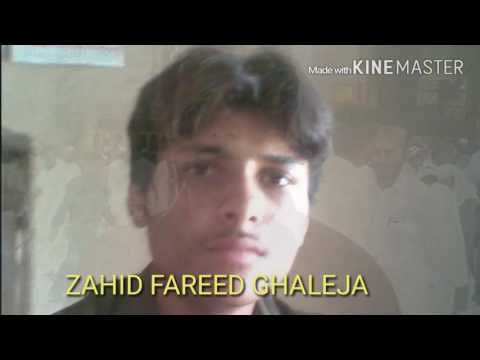 Zahid fareed