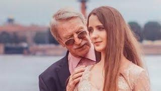 Иван Краско с молодой женой нищенствуют