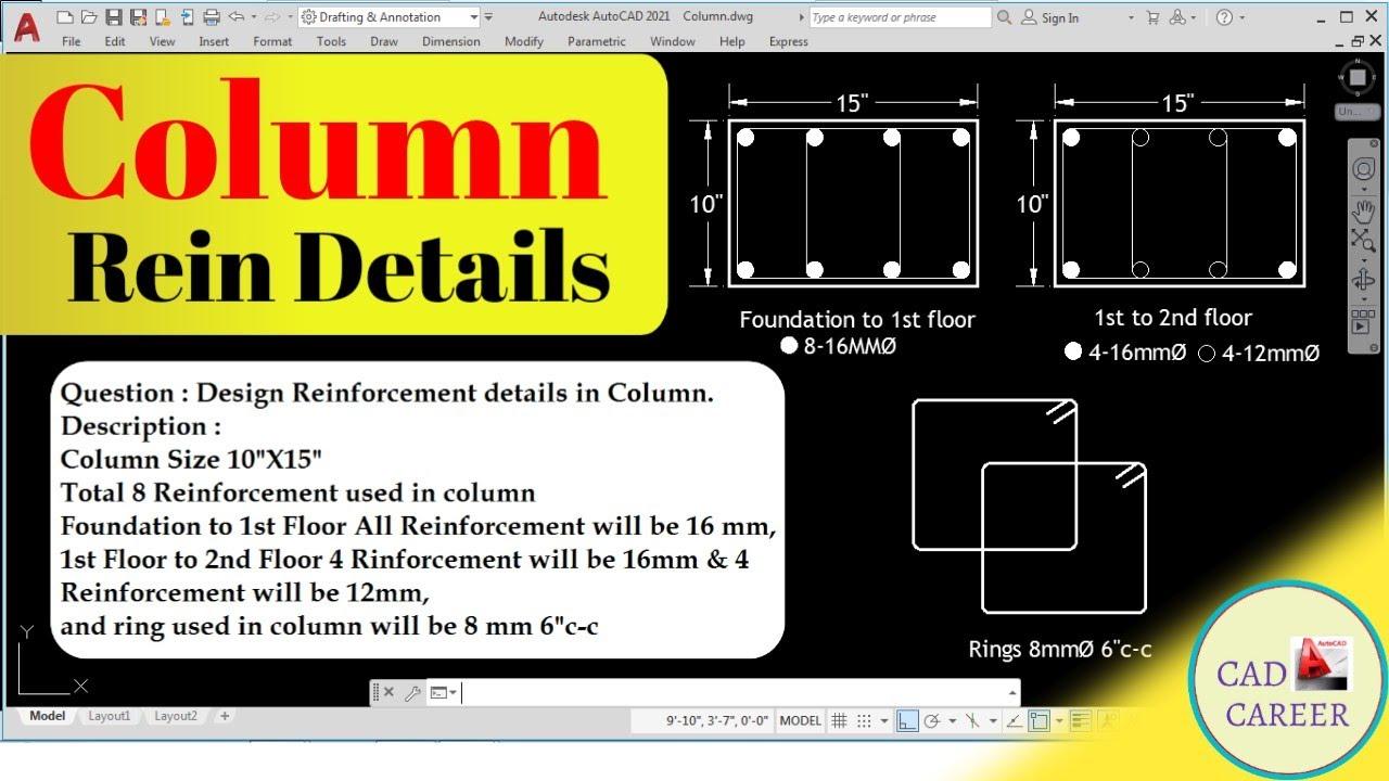 Column reinforcement details in autocad | Structure Design Question Answer  Series| CAD CAREER