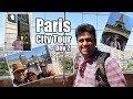 Indian Family Vacation- Paris City Tour,Big Bus Hop On Hop Off,Paris Apple Store,Eiffel Tower,Louvre
