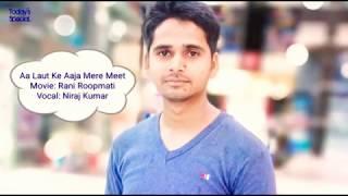 Aa Laut Ke Aaja Mere Meet Tujhe Mere Geet Bulaate Hain (Rani Roopmati) Karaoke Cover of Niraj Kumar