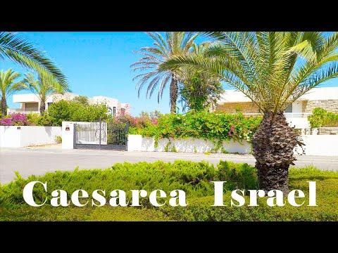 Israel, Luxury Homes In Caesarea. Walking Tour