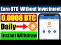 Best Legit Bitcoin Cloud Mining Site Without Investment ...