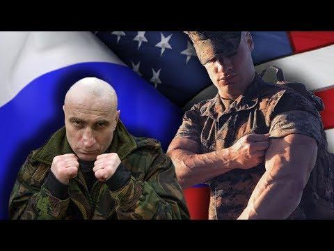 'Русский боец просто