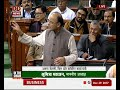 FM Arun Jaitley speaks on Insolvency and Bankruptcy Code (Amendment) Bill 2017 in LS