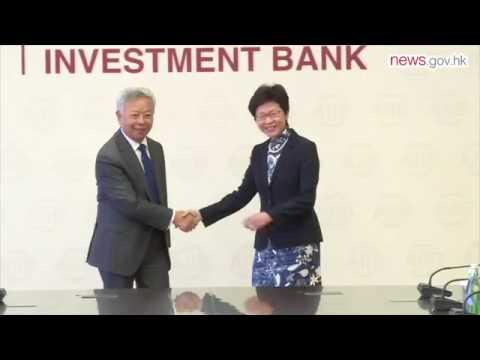 CE meets officials in Beijing (7.8.2017)