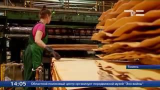 Тюменский завод возобновил выпуск бакелизированной фанеры(Тюменский фанерный завод возобновил выпуск бакелизированной фанеры. Она востребована в автомобиле- и судо..., 2016-12-01T11:11:21.000Z)