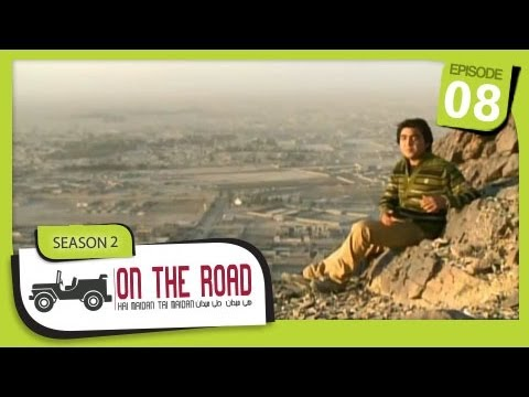 On The Road / Hai Maidan Tai Maidan - SE-2 - Ep-8 - Farah Province