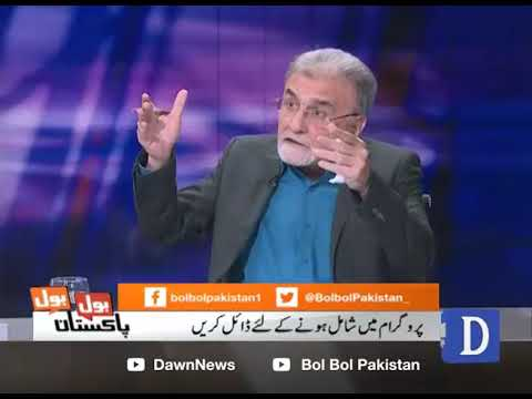 Bol Bol Pakistan - 09 May, 2018 - Dawn News