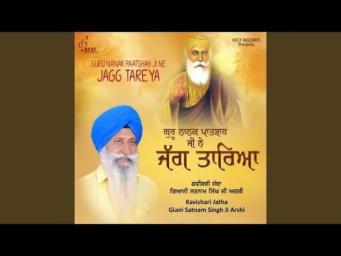 Baixar sahib jatt - Download sahib jatt | DL Músicas